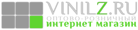 Интернет магазин VINILZ.RU