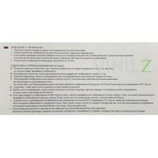 Инструкция по использованию термотрансферной бумаги Lomond для светлых тканей