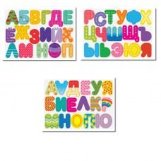 Магнитный алфавит, магнитные буквы 50 штук, магнитная азбука