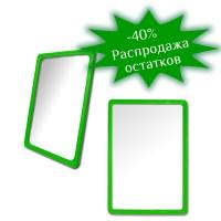 Рамка POS, А3, зеленая, без защитного экрана