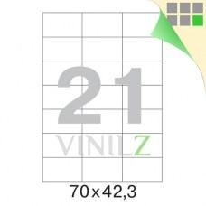 Универсальные этикетки, А4, 70х42.3 мм, 21 эт-ка на листе
